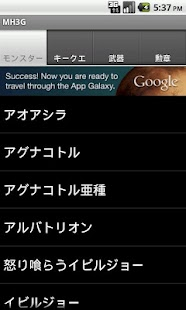 MiraiClock3 アンドロイド - MiraiClock3 APKダウンロード - DownloadAtoZ