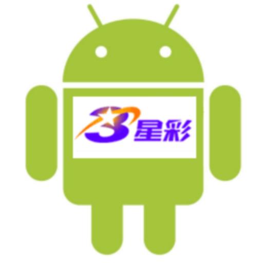 三星彩搖搖選號器 娛樂 App LOGO-APP試玩