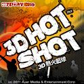 3D熱火籃球 logo