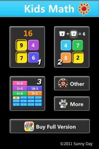Kids Math Game Lite - screenshot