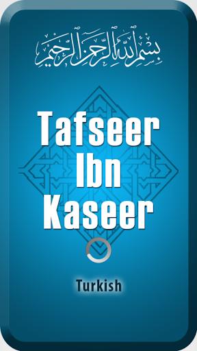 塔夫西尔Ibne Kathee`R-土耳其