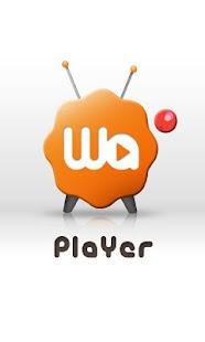 와플 (Waplayer)- screenshot thumbnail