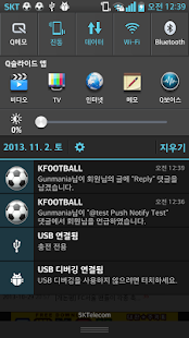 KFOOTBALL- screenshot thumbnail