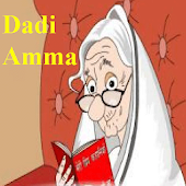 Hindi Kids Rhyme Dadi Amma
