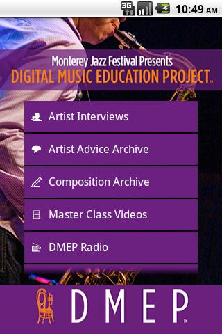 Digital Music Education Proj. - screenshot