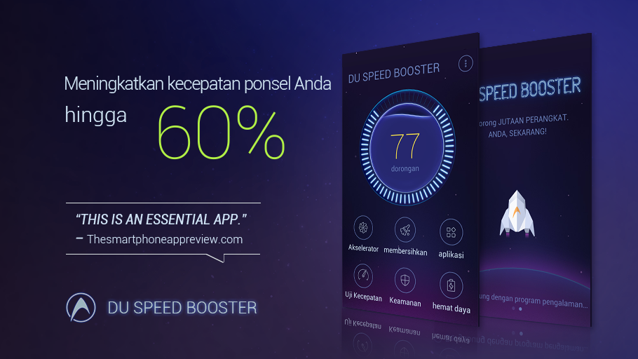 DU Speed Booster | Keamanan - screenshot
