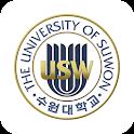 수원대학교 수강신청 icon