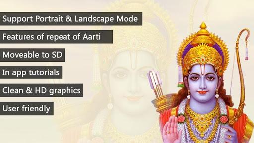 Ramayan Aarti