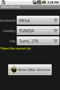 Qibla Direction - screenshot thumbnail