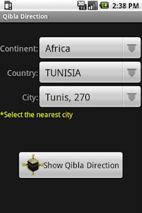 Qibla Direction - screenshot thumbnail