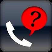 電話番号 検索  電話に出る前に相手のことがわかる! 誰電