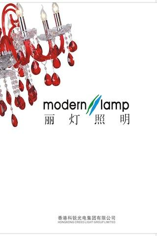 Modern Lamp - screenshot