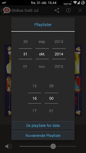 【免費音樂App】Globus Guld Jul-APP點子
