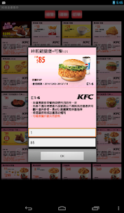 Kfc coupons app android : Home depot in store coupons