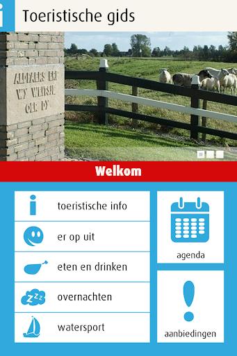 【免費旅遊App】Sneek-APP點子