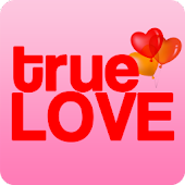 Valentines True Love Wallpaper