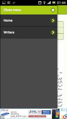 Column Ghar - screenshot
