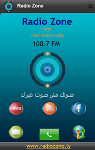راديو زون ليبيا