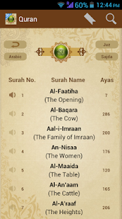 Al Quran Free - القرآن (Islam)- screenshot thumbnail