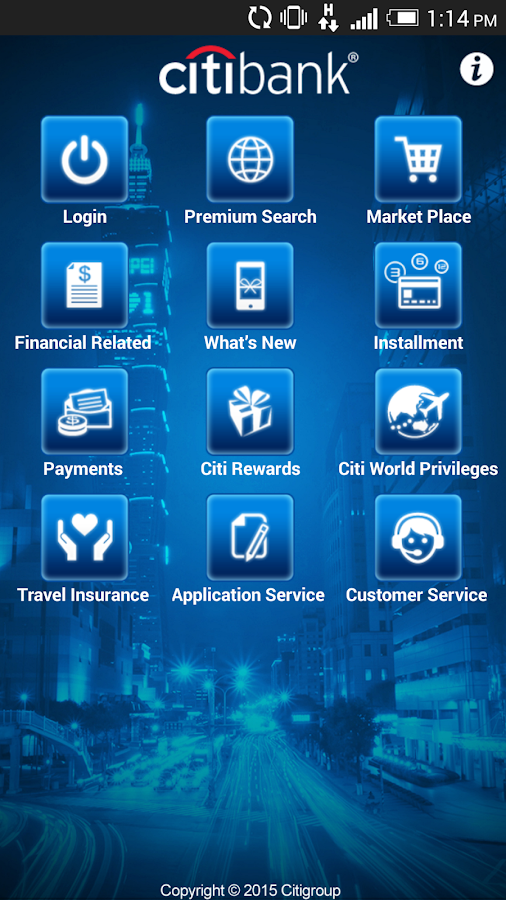 Citibank TW- screenshot