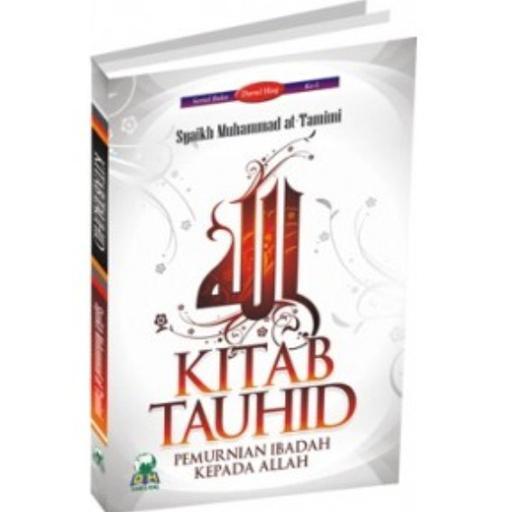 【免費書籍App】Kitab Tauhid Lengkap-APP點子
