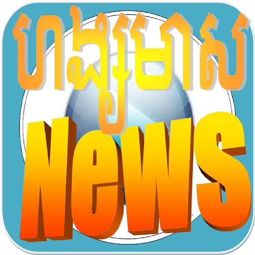 TV 5 Live Streaming - Pinoy TV/Radio Live Streaming