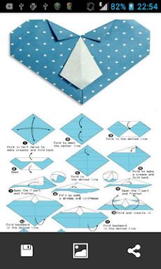 折り紙ステップのおすすめ画像3