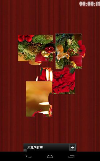 【免費解謎App】圣诞拼图-APP點子