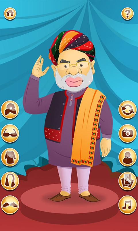 Narendra Modi Game - Modi fied- screenshot