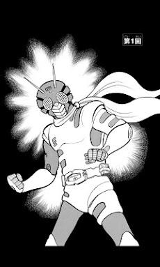 テレビランド版仮面ライダーZXのおすすめ画像3
