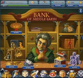 Братва и Кольцо - screenshot thumbnail