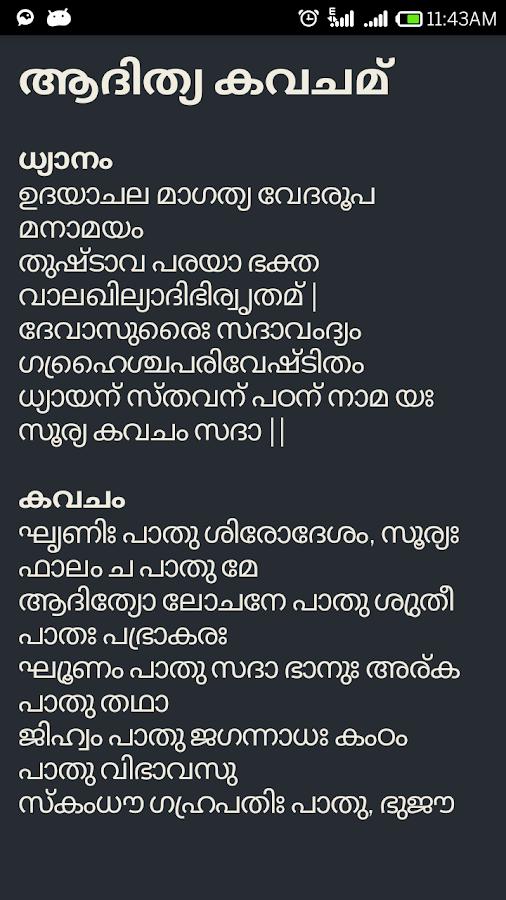 Aghora Mantra Malayalam Pdf - xilusdog