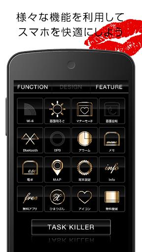 玩免費個人化APP 下載XOXO 電池-かわいいルージュで電池長持ち♪-無料 app不用錢 硬是要APP
