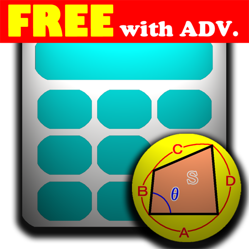 Area Calculator byNSDev LOGO-APP點子