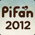 PiFan2012 추천작2 icon