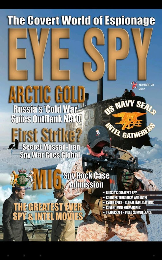Eye Spy Magazine - screenshot