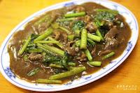 大福羊肉/海鮮