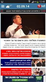 ynet Screenshot 1