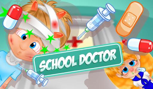 学校ドクター