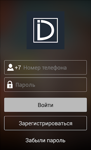 iD Таксометр