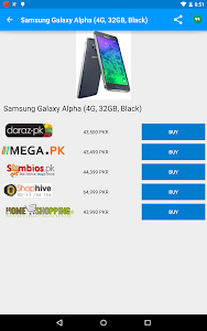Smart Buy (Mobile Prices) screenshot 0