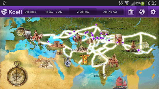 Silk Road - screenshot thumbnail
