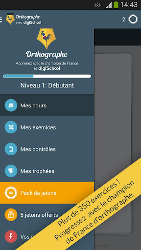 玩免費教育APP|下載Orthographe avec digiSchool app不用錢|硬是要APP