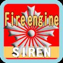 消防車 サイレン icon