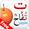 Learn Arabic icon