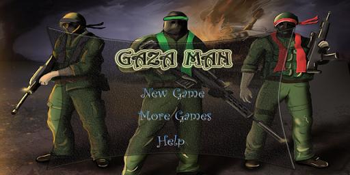 Gaza Hero - بطل غزة