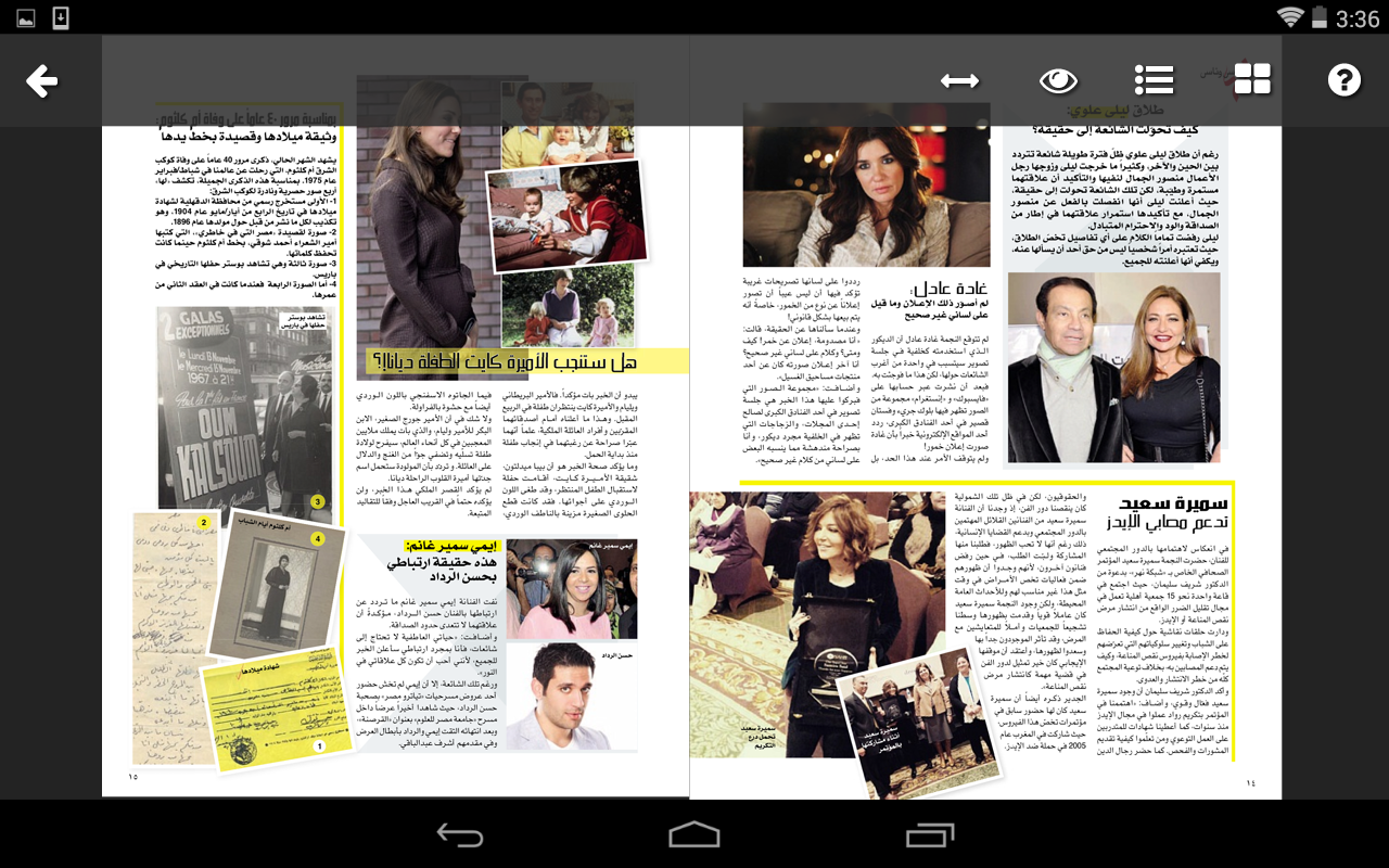 Laha Magazine- screenshot
