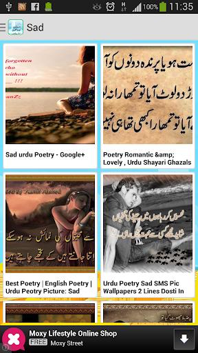 Urdu Quotes Love