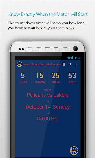 New Orleans Basketball Alarm