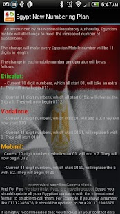 Egypt New Mobile Number Plan - screenshot thumbnail
